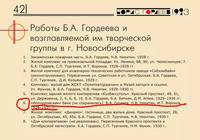 http://images.vfl.ru/ii/1529907397/70c88193/22239129_s.jpg