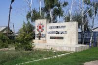 http://images.vfl.ru/ii/1529922350/f4d2b37a/22242398_s.jpg