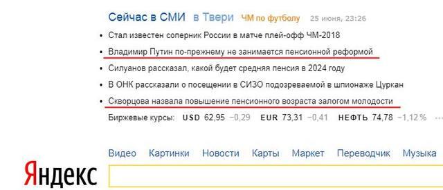 http://images.vfl.ru/ii/1529958885/da529f65/22250049_m.jpg