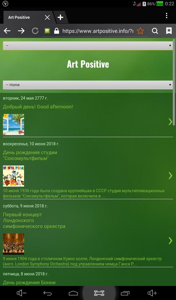 Интернет проекты арт-мастеров форума - Page 2 22250652