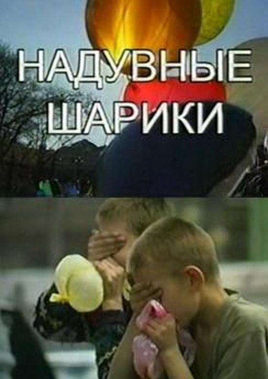 http//images.vfl.ru/ii/1530032799/537032fb/22260732.jpg