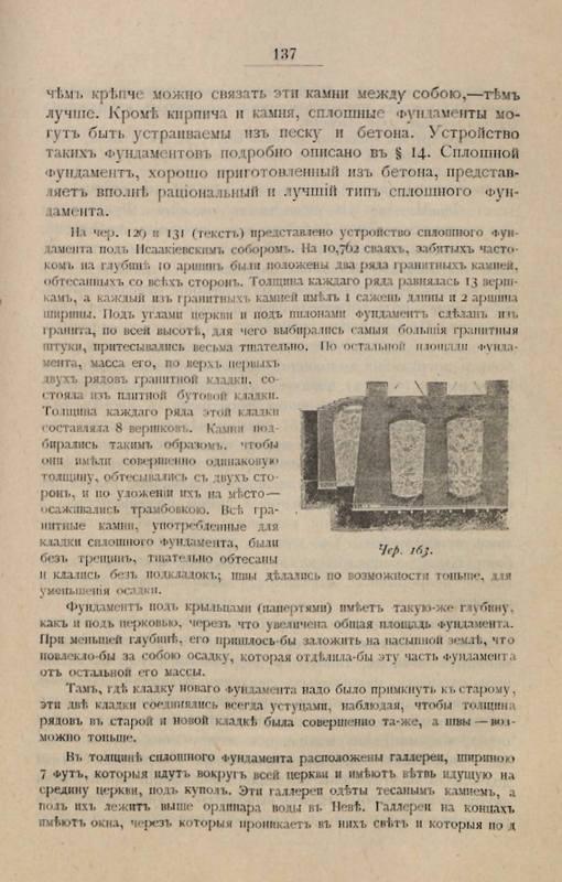 http://images.vfl.ru/ii/1530037919/750211ed/22262225_m.jpg