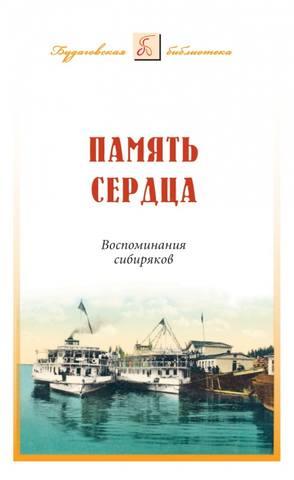 http://images.vfl.ru/ii/1530079325/07d50974/22266310_m.jpg