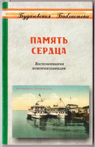 http://images.vfl.ru/ii/1530079467/e3190bdb/22266320_m.jpg