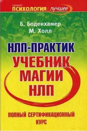 http://images.vfl.ru/ii/1530121308/ae86f731/22274733_m.jpg