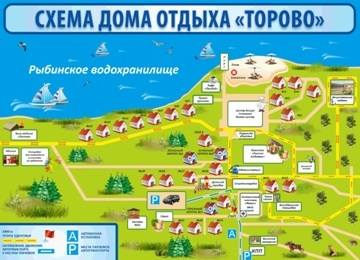 http://images.vfl.ru/ii/1530135551/5b853a37/22277302_m.jpg
