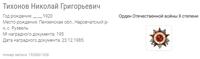 http://images.vfl.ru/ii/1530187082/6f7af7e8/22282717_s.png