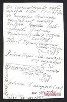 http://images.vfl.ru/ii/1530187429/0b5abb55/22282784_s.jpg