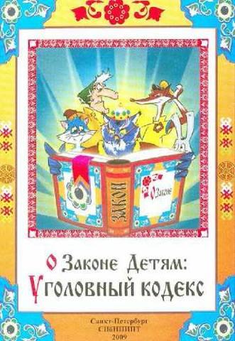http://images.vfl.ru/ii/1530194657/1baab269/22284028_m.jpg