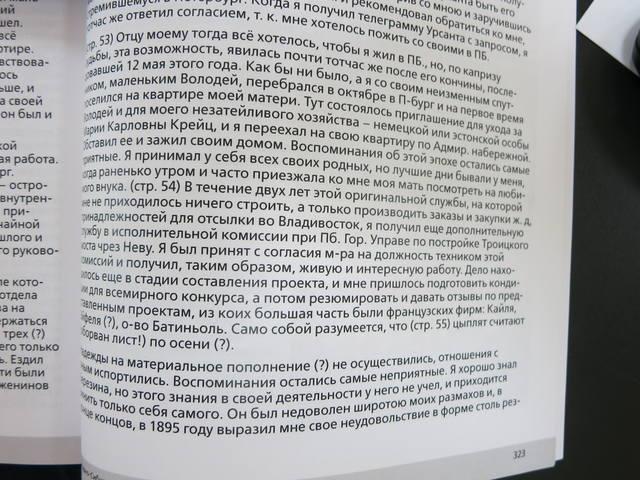 http://images.vfl.ru/ii/1530207197/c86ec7c3/22286338_m.jpg