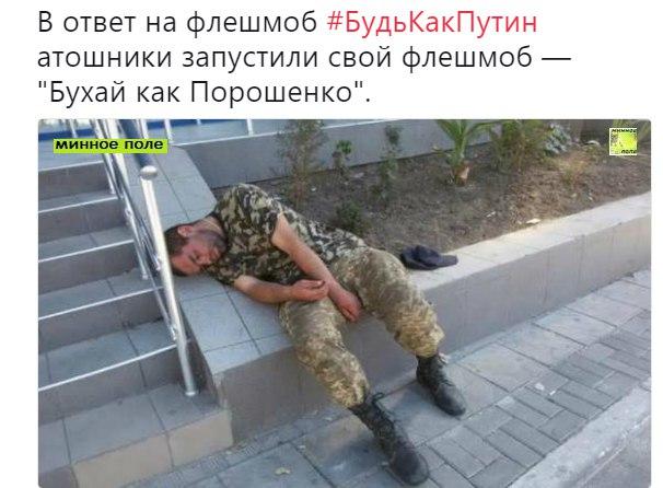 http://images.vfl.ru/ii/1530233873/d6bbd2ef/22290237.jpg