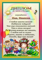 Анонсы Конкурсов  22294240_s