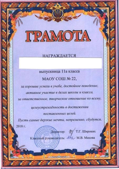 http://images.vfl.ru/ii/1530269961/846e67f5/22295082_m.jpg