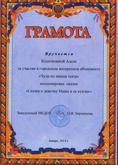 http://images.vfl.ru/ii/1530270879/df6bf8b9/22295230_m.jpg