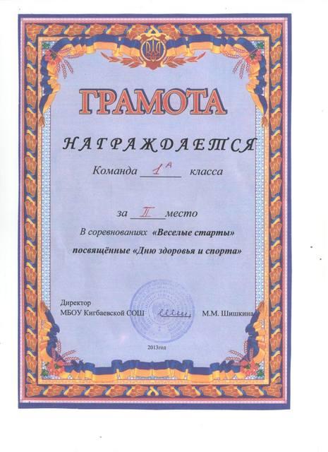 http://images.vfl.ru/ii/1530271724/3759be88/22295379_m.jpg