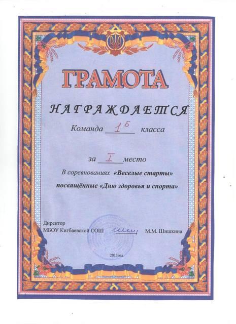 http://images.vfl.ru/ii/1530271769/f8945c56/22295382_m.jpg