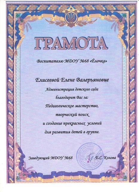 http://images.vfl.ru/ii/1530272083/0281840b/22295414_m.jpg