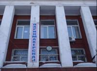http://images.vfl.ru/ii/1530274237/fa4b7c14/22295650_s.jpg