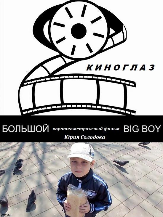 http//images.vfl.ru/ii/1530282964/f1710b10/22296925.jpg