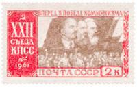 http://images.vfl.ru/ii/1530290371/f5f45fab/22298238_s.jpg