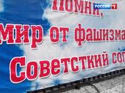 http://images.vfl.ru/ii/1530299542/ee706456/22300002_m.jpg