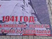 http://images.vfl.ru/ii/1530299558/04990be9/22300003_m.jpg
