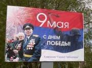 http://images.vfl.ru/ii/1530299576/d878930c/22300005_m.jpg
