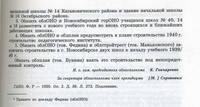 http://images.vfl.ru/ii/1530340306/b4e7e8e4/22303100_s.jpg