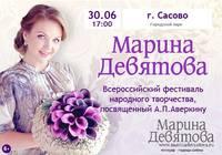 http://images.vfl.ru/ii/1530340486/1419aeb0/22303123_s.jpg