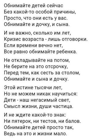 Любимые стихи