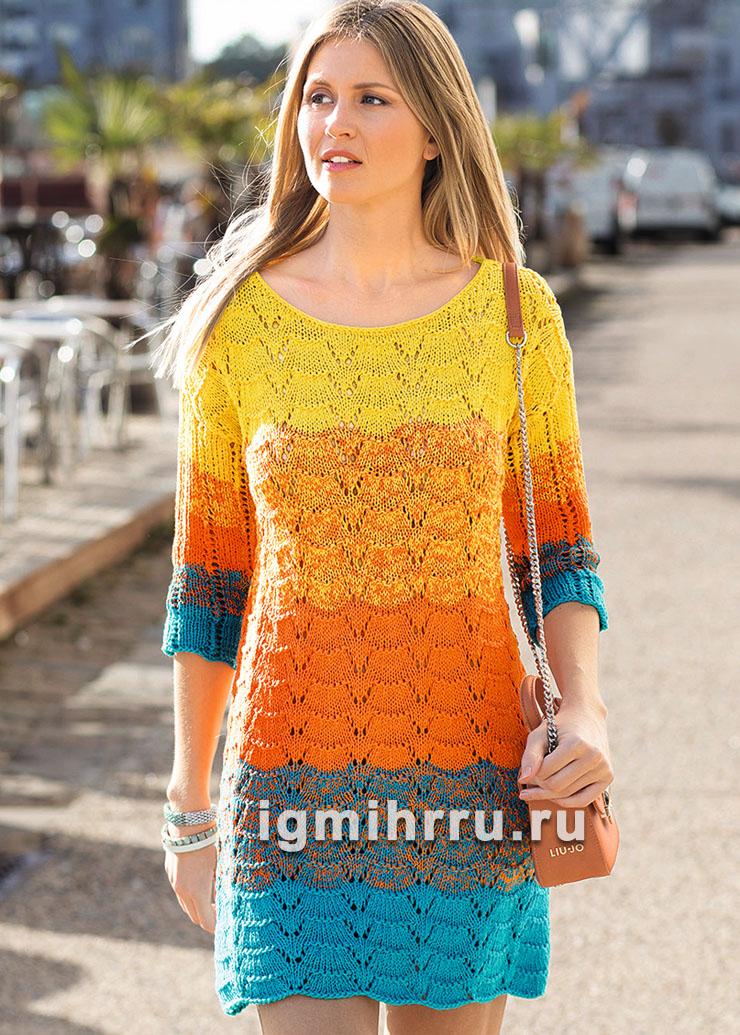 Разноцветное летнее платье с волнистым узором. Вязание спицами