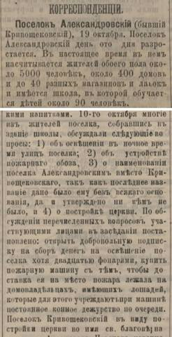 http://images.vfl.ru/ii/1530451653/791fea1c/22318705_m.jpg