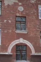 http://images.vfl.ru/ii/1530468080/b757d16d/22321095_s.jpg