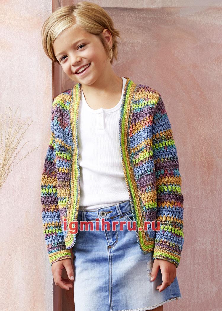 f488027c0551 Для девочки 6-13 лет. Разноцветный хлопковый жакет в полоску ...