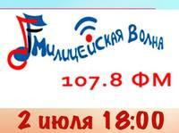 http://images.vfl.ru/ii/1530476275/79f4e9b5/22322620_s.jpg