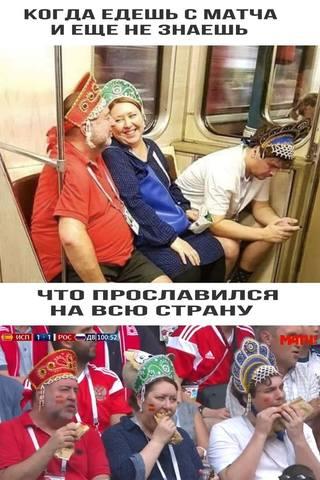 http://images.vfl.ru/ii/1530646728/6363eda0/22346752_m.jpg