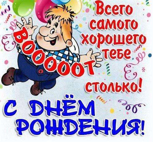 http://images.vfl.ru/ii/1530725249/18c48791/22357385_m.jpg