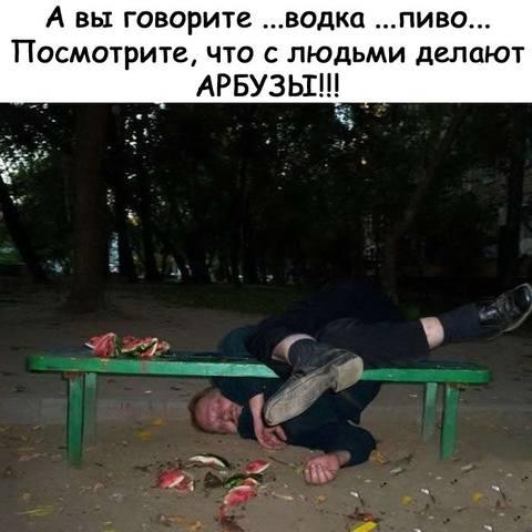http://images.vfl.ru/ii/1530733190/d7ebfc4a/22359161_m.jpg