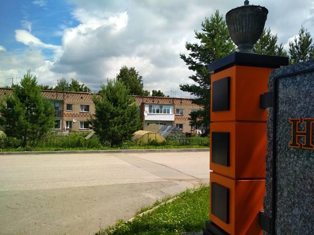 http://images.vfl.ru/ii/1530783924/a1aec08a/22365008_m.jpg
