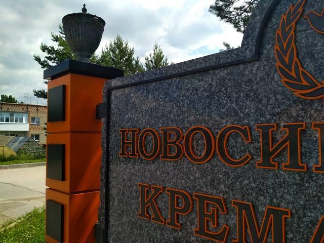 http://images.vfl.ru/ii/1530786378/5d715000/22365587_m.jpg
