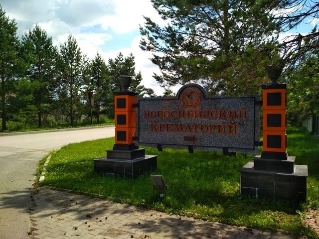 http://images.vfl.ru/ii/1530786379/d3845079/22365588_m.jpg