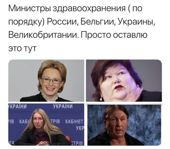 http://images.vfl.ru/ii/1530789090/93521567/22366132.jpg