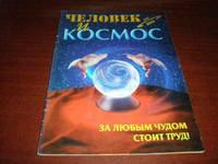 http://images.vfl.ru/ii/1530795324/190fdd0d/22367634_m.jpg