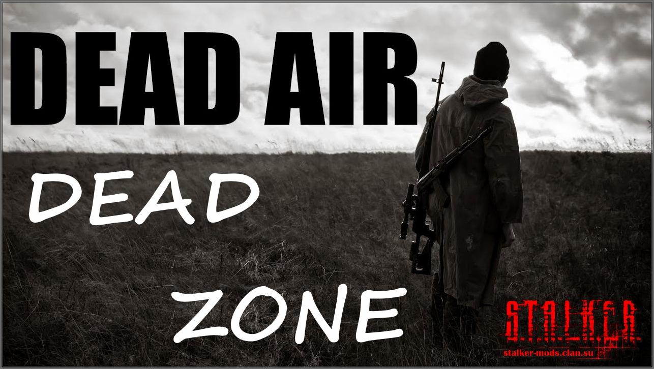 DEAD AIR - DEAD LAND