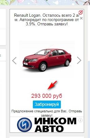 http://images.vfl.ru/ii/1530808348/dbb810f6/22370384.jpg