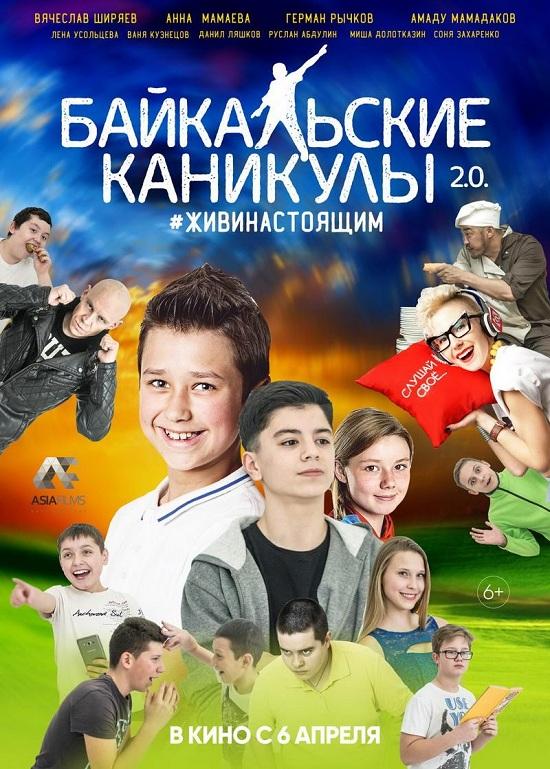 http//images.vfl.ru/ii/1530815052/47e4c282/223718.jpg