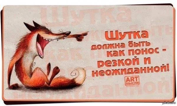 http://images.vfl.ru/ii/1530816225/b2010cdd/22372085_m.jpg