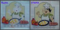 http://images.vfl.ru/ii/1530818306/1e6a17ba/22372438_s.jpg
