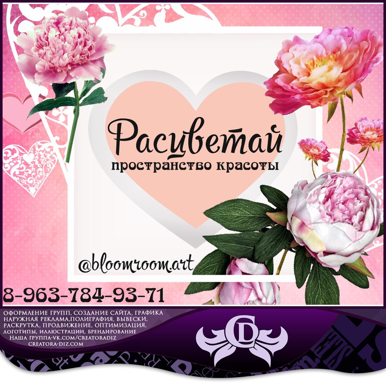 http://images.vfl.ru/ii/1530819714/2aecc8be/22372655.png
