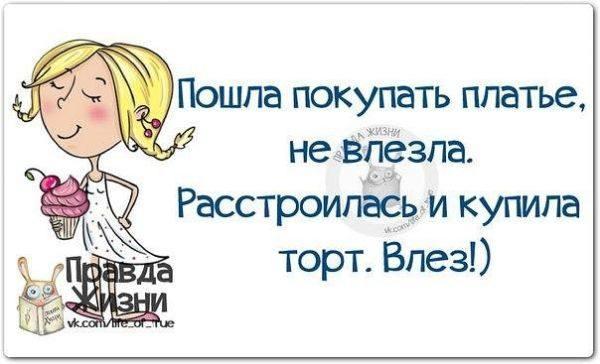 http://images.vfl.ru/ii/1530859639/642ca73b/22375947_m.jpg